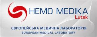 Гемо Медика