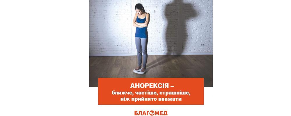 anoreksiya.png