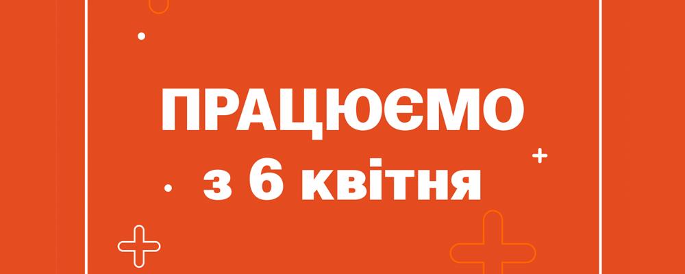 novost-3.png